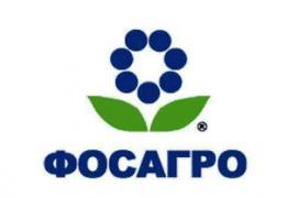 ТОВ «Торговий дім «ФосАгро» реалізує неліквіди