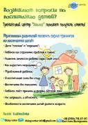 "Тренінг Центр ""Діалог"""