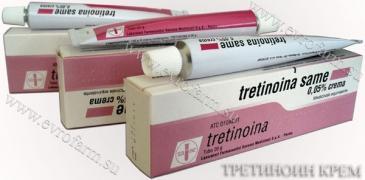 Третиноїн крем 0,05% продам в Україні