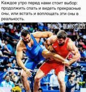 трико для боротьби пауерліфтингу важкої атлетики/ПОШИТТЯ