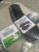 Устілки для взуття найнижча в Україні