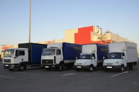 Вантажоперевезення | Послуги вантажників | Переїзди