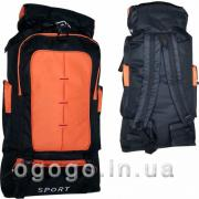 Великий туристичний рюкзак, похідний рюкзак 60см