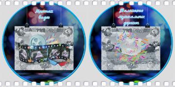 Відео Слайд Шоу - Оригінальний подарунок