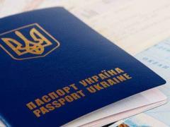 Візи в Шенген, США, Австралію, Великобританію в Канаду