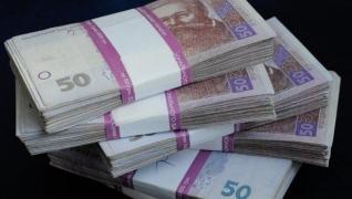 Видам гроші готівкою