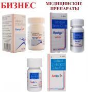 Вигідну бізнес пропозицію, медичні препарати