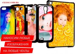 Виготовлення Фото Чохлів для мобільних телефонів