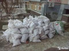 Вивіз будівельного сміття Дніпропетровськ