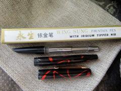Wing Sung 812 - 70-80 р. - винятковий стиль модників