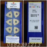 WNMG 080408 YBC251