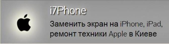 Якісний ремонт техніки Apple