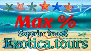 Єгипет гарячі тури найкращі ціни 2017 exotica.tours
