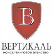 Юридичне обслуговування компаній, послуги аутсорсингу в Києві