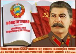 Юрист. Менеджер. Комерційний директор. Резюме. Одеса. СРСР