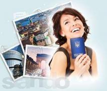 Закордонний паспорт терміново