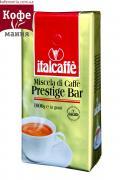 Зерновий натуральна кава Italcaffe