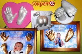 Зліпки дитячих ручок і ніжок